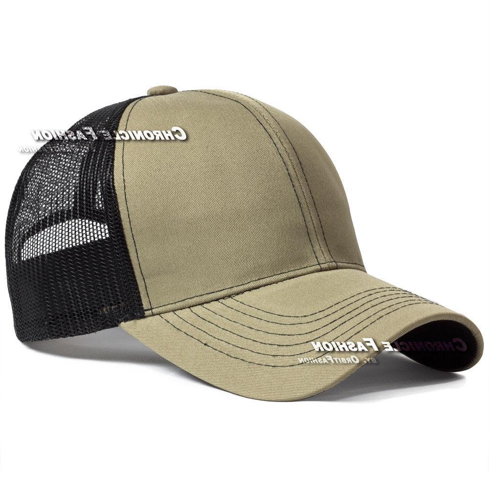 Trucker Mesh Back Visor Caps