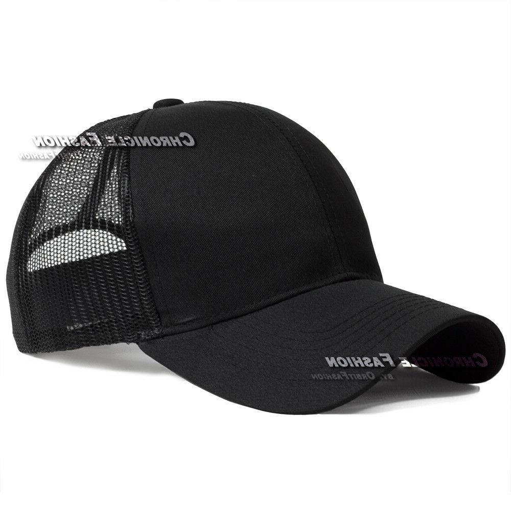 Mesh Visor Blank Caps