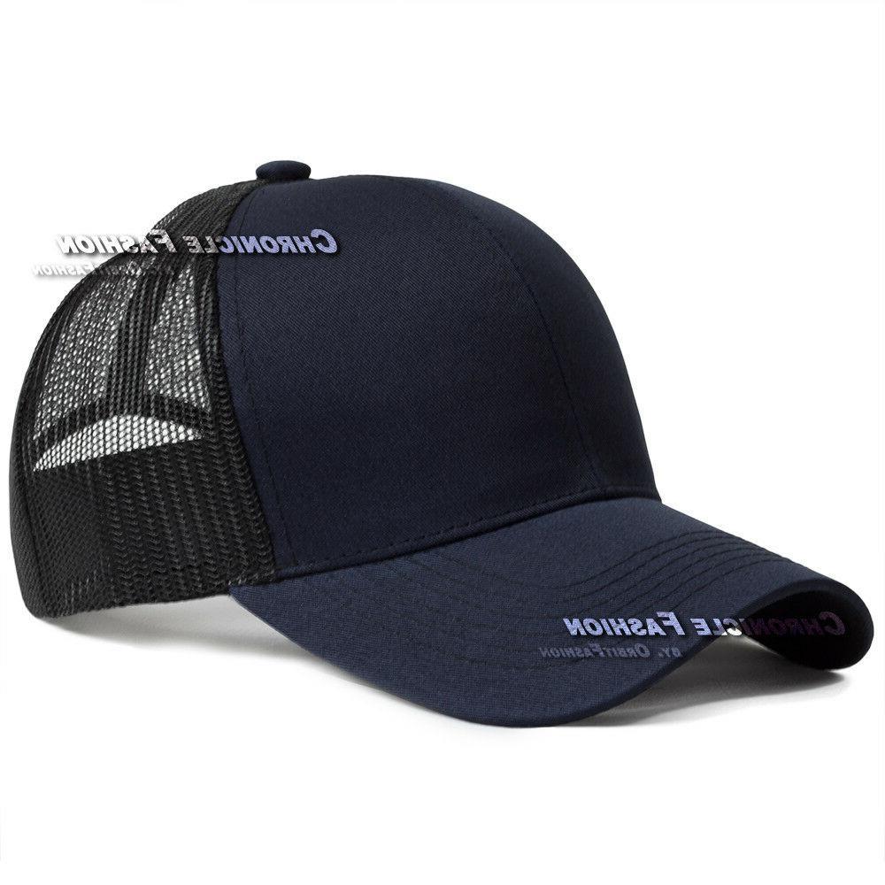 Trucker Hat Mesh Visor Caps