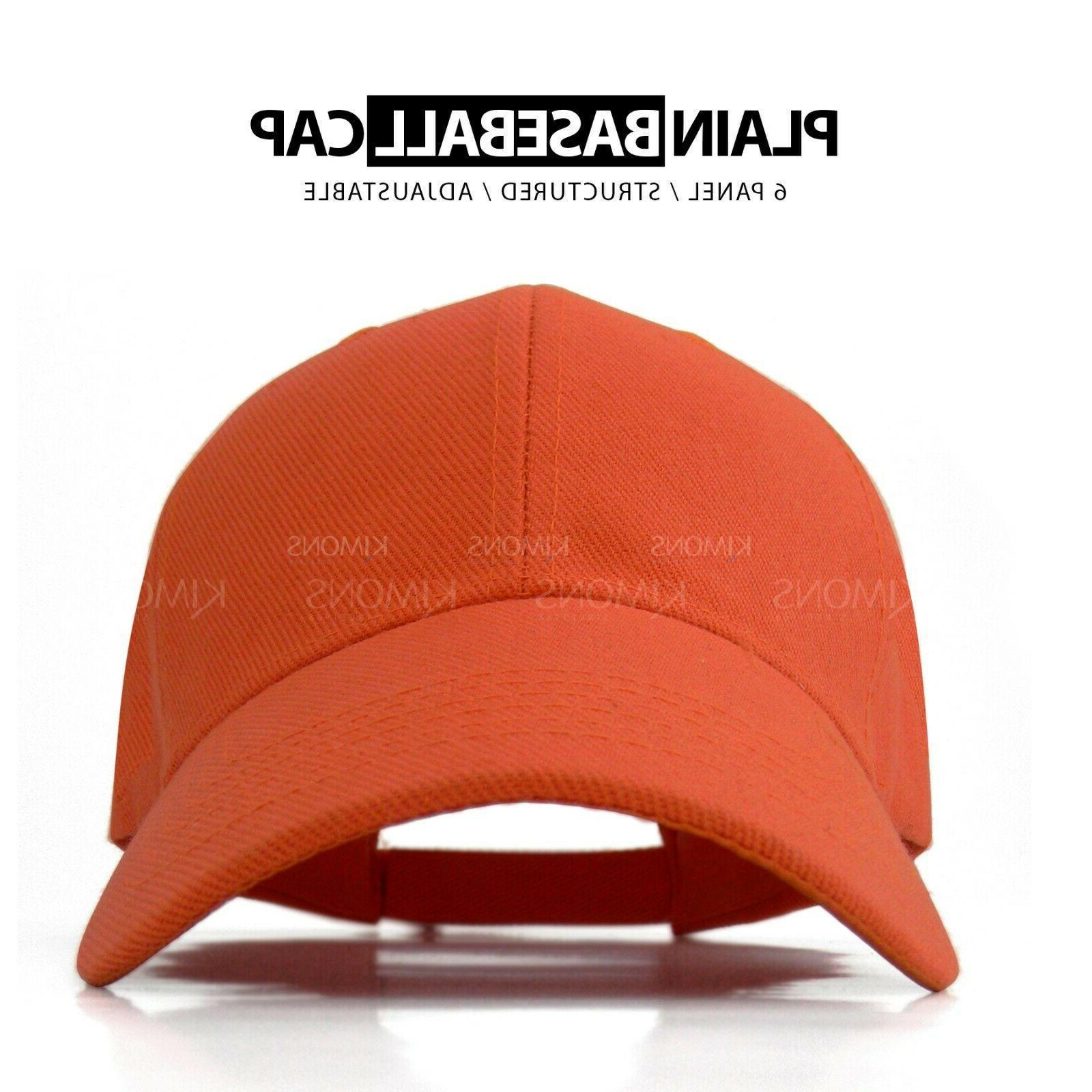 Plain Color Army Hat Ball Women