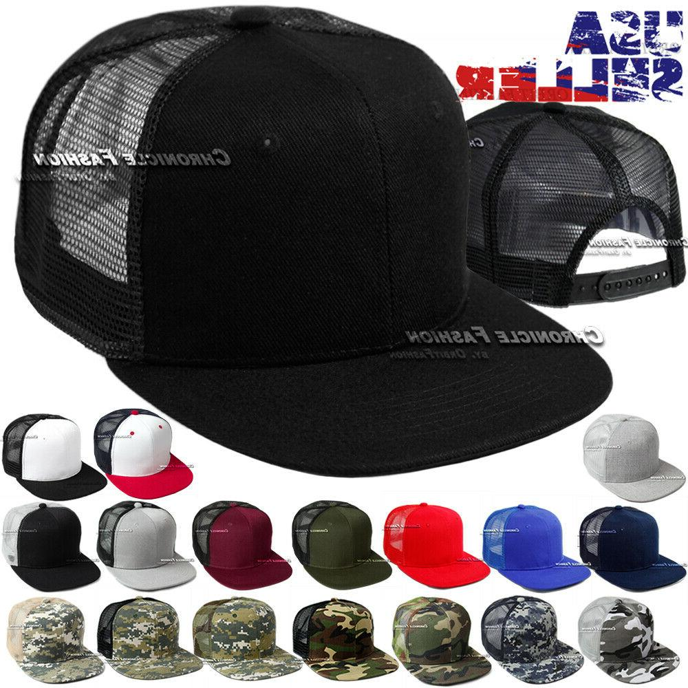 trucker hat mesh back snapback plain baseball