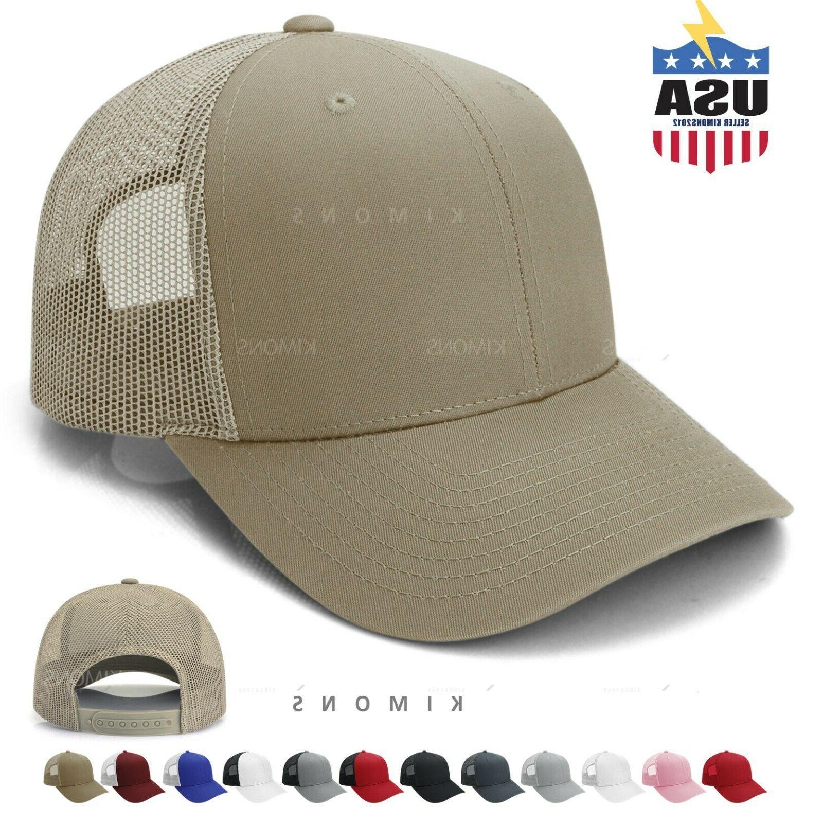 Trucker Hat Mesh Baseball Snapback Cap Meshback Flat Visor P